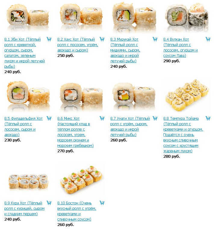af55f8d90 Бесплатная доставка суши, роллов при заказе от 400 рублей пн-пт: 10:00 — 22: 00, сб-вс: 11:00 — 22:00 в г. Астрахань