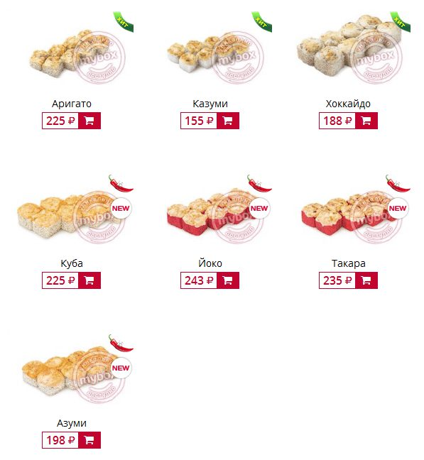 50f41673d Бесплатная доставка суши роллов при заказе от 500 рублей 10:00–22:00 в  Челябинске