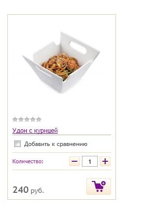 277f0a5f0 Бесплатная доставка суши роллов при заказе от 500 рублей 10:00–23:00 в  Челябинске