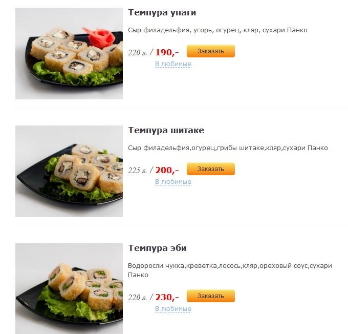 33813f739 Бесплатная доставка суши роллов при заказе от 500 рублей 10:00–00:00 в  Челябинске