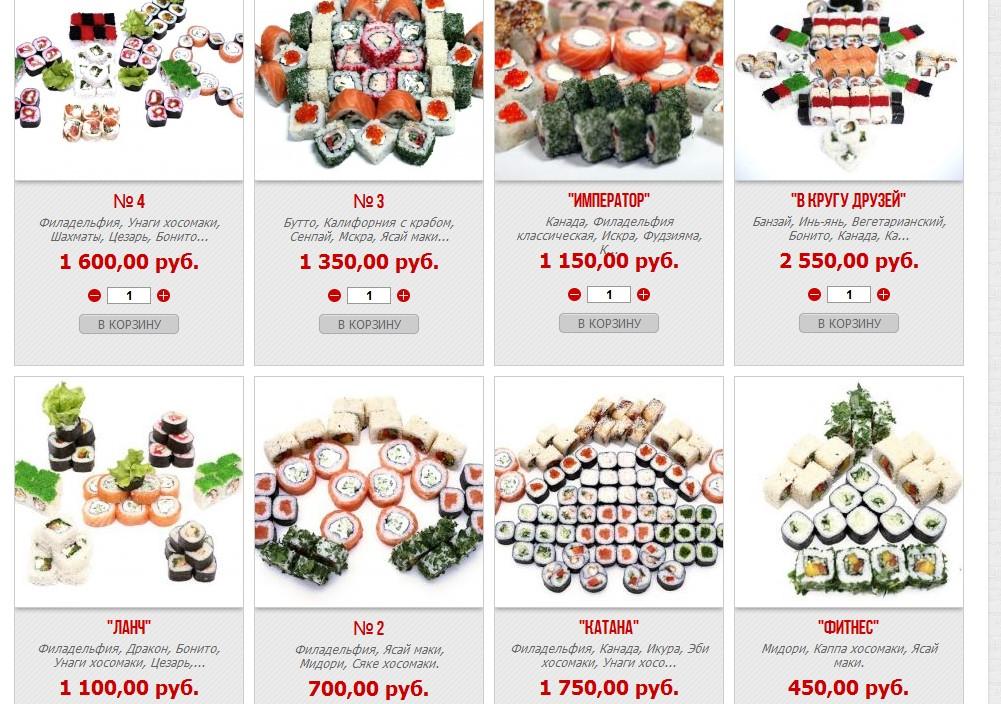 cb3130192 Бесплатная доставка суши роллов при заказе от 500 рублей 11:00–00:00 в  Челябинске